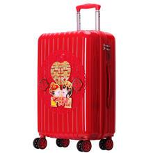 红色行李箱结婚箱子陪嫁箱新娘拉杆箱婚庆旅行箱嫁妆皮箱密码箱包