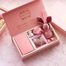 臻忆美 婚礼喜糖礼盒成品回礼喜糖盒子含糖 结婚伴娘伴手礼礼品