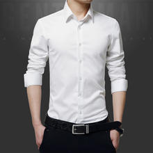 2018新款男士长袖衬衫 西服衬衫 新郎伴郎百搭白衬衫