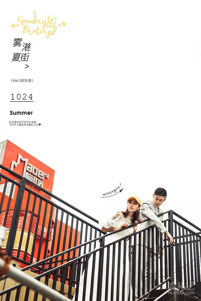 【超值套餐】重庆内+外+夜景10服10造一对一