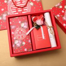 欧式创意结婚伴手礼伴娘回礼 成品森系高档包装礼盒【5盒起拍】