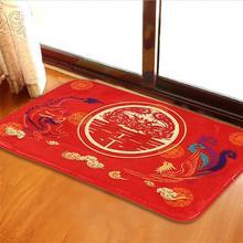 包邮婚庆 婚房客厅脚垫地毯 敬茶跪垫 进门玄关垫 地垫门垫