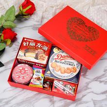 结婚婚礼伴娘伴手礼回礼喜糖礼品盒成品含糖创意中式定制礼品盒子