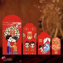 结婚庆用品 新款加厚加硬纸板烫金双喜红包 百年好合红包婚庆红