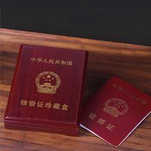 包邮:木质结婚证盒珍藏盒子创意复古老公老婆礼物创意结婚纪念
