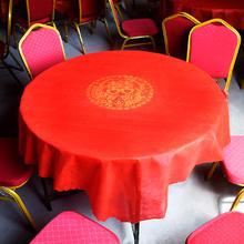 结婚酒宴纸杯碗 筷子纸巾 婚宴红无纺布桌布