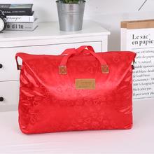 被子包装袋红色结婚庆棉花被手提特大收纳袋装冬被芯厚毛毯的袋子
