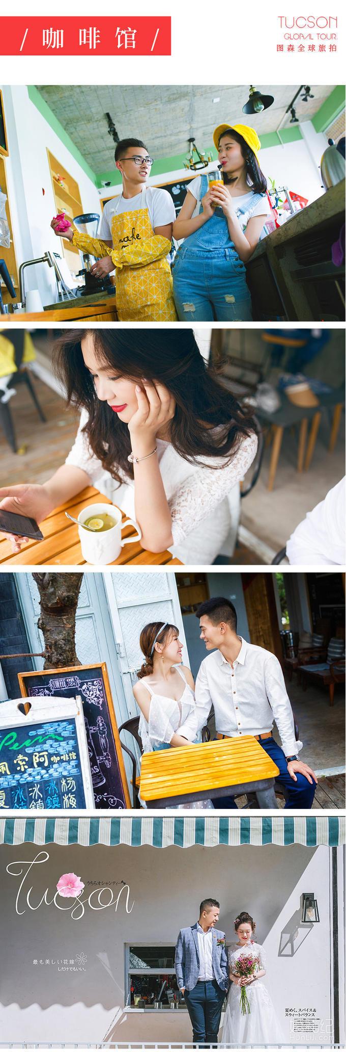 品质【网红酒店】+环洱海任拍+图森基地+别墅客栈