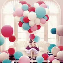 【包邮】婚房装饰气球加厚亚光圆形气球 送打气筒点胶丝带