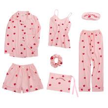 包邮草莓七件套睡衣女春秋夏季纯棉短袖韩版清新学生可外穿家居服