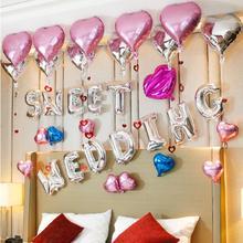 2018新款铝膜气球套餐 婚庆婚房布置背景墙气球装饰 包邮送