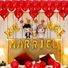 【包邮】2018新款结婚公仔铝膜气球套餐 婚房布置