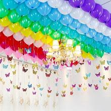 包邮:喜庆婚礼装饰 婚礼雨丝爱心吊坠气球套餐