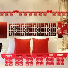 婚庆用品结婚房装饰布置新房拉喜创意红色大号喜字帘婚礼拉喜