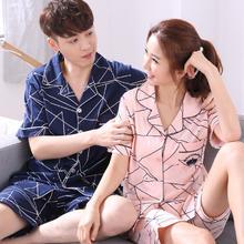 包邮情侣睡衣女夏套装短袖两件套纯棉韩版可爱时尚家居服夏季男女