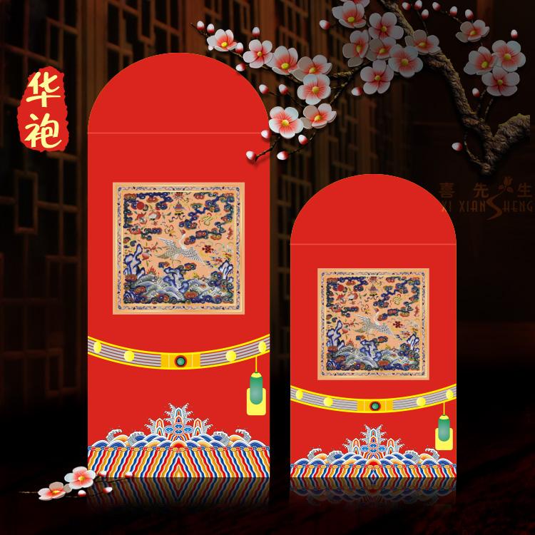 包邮:2018新款加硬厚红包 40个的价格 贵族龙袍喜袍红包