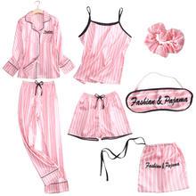 结婚睡衣仿真丝7七件套夏女睡衣春季长袖性感吊带条纹粉色883