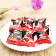 黑糖话梅糖500g约56颗 结婚喜糖