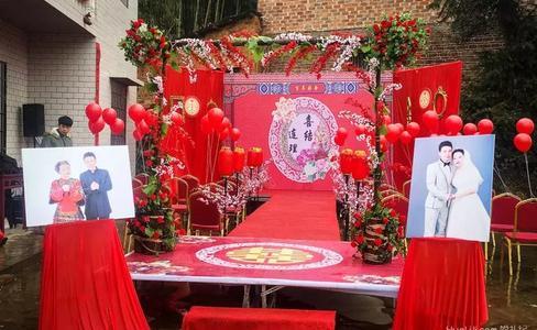农村婚礼现场布置