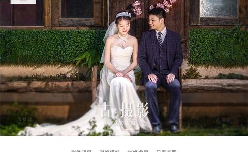 韩式风格婚纱照