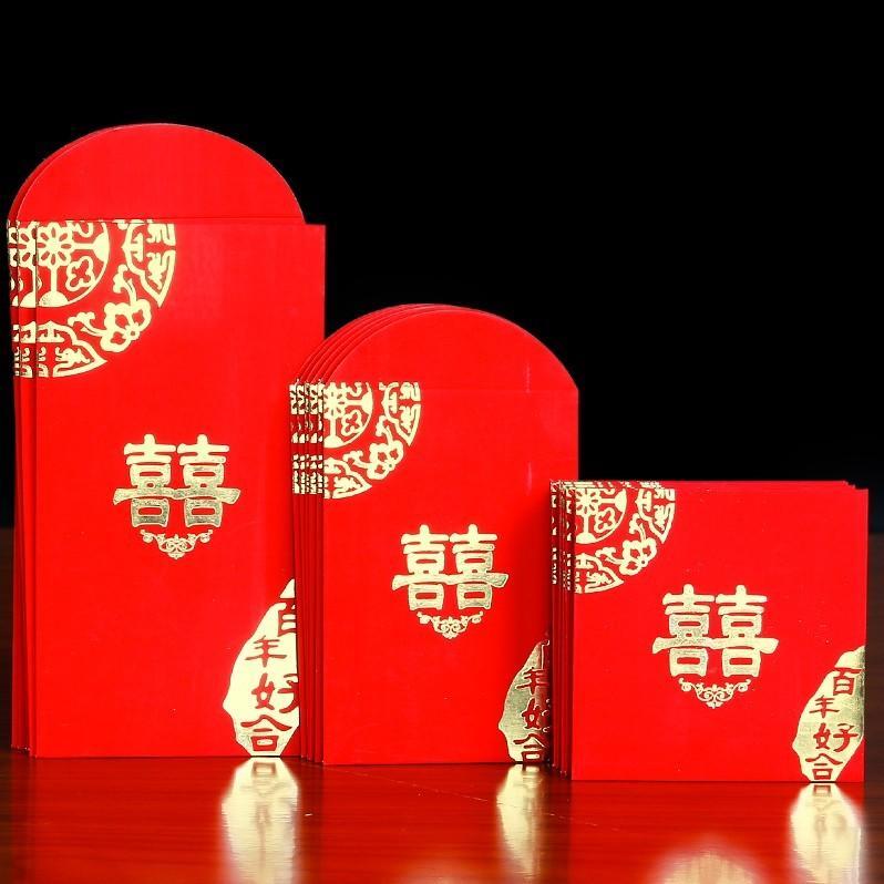 百元40个装批发包邮价:6款卡纸红包【金喜款】