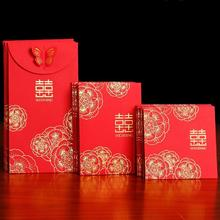百元40个装批发包邮价:6款卡纸红包【牡丹飞舞(红)】