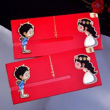 抖音喜帖请帖红请柬抽拉式婚礼2018创意个性定制卡通韩