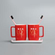 红色刻字陶瓷情侣对杯