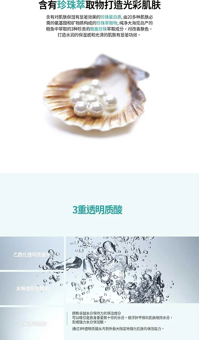【预售2月3日发货】 海洋珍珠防晒棒 21g