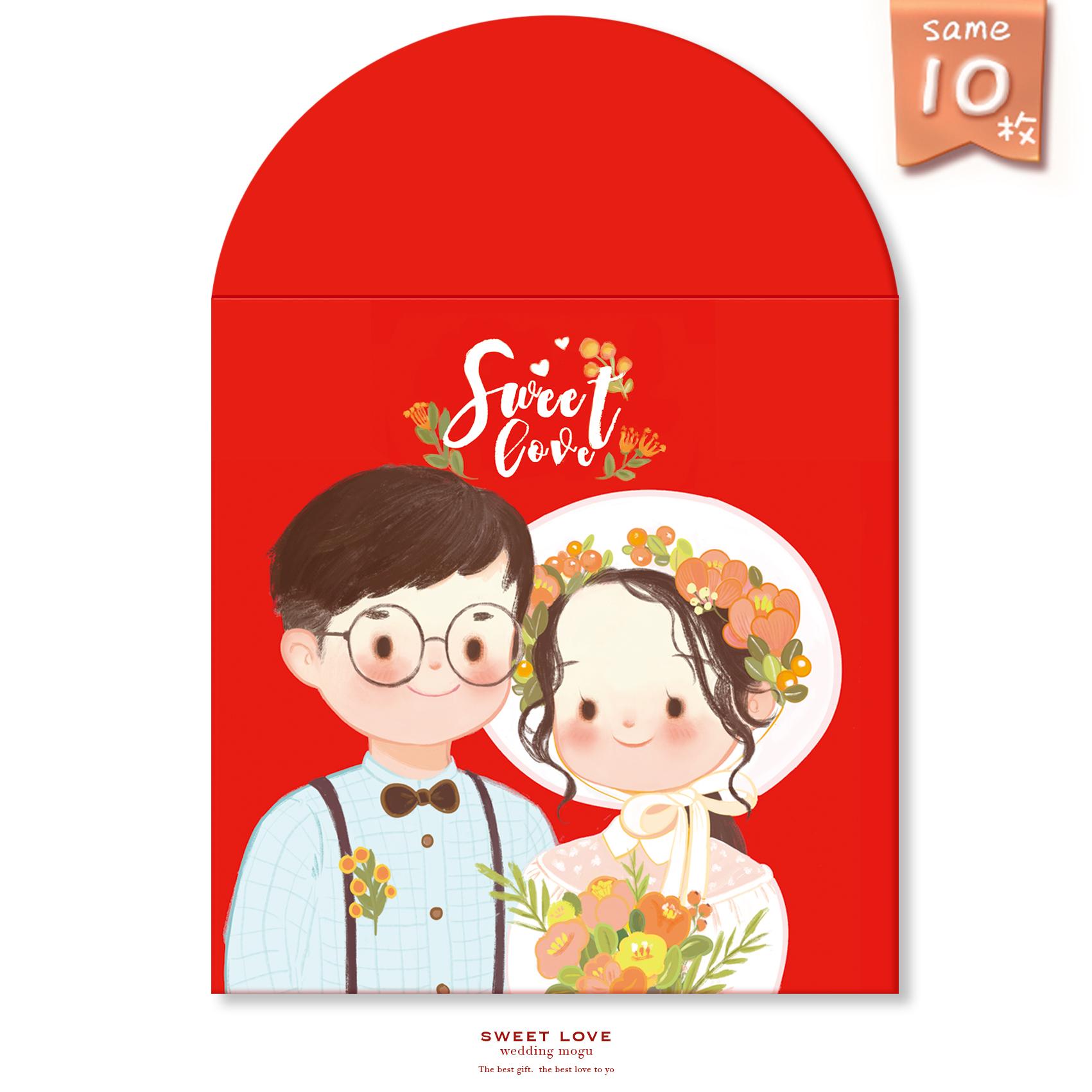 原创卡通 手绘人物形象 小清新可爱小红包 萌系红色结婚庆利是