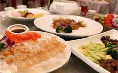 青岛4000元婚宴菜单