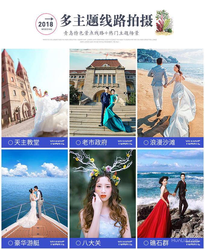青岛海景婚纱6造6服包住包邮游艇花海拍摄220张