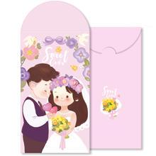 结婚的蘑菇原创 爱文艺卡通手绘人物利是封 萌系婚庆礼金大红包