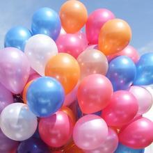 包邮 1包100只装【满2包送气筒】珠光拱门圆形气球ZGQQ