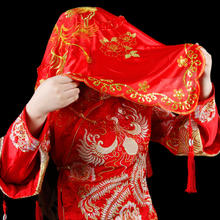 包邮:热销结婚礼红盖头新娘盖头大方巾中式新娘头纱婚庆必备用品