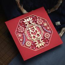 可打印】请帖结婚创意中式个性中国风请柬喜帖婚礼婚庆用品