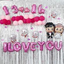 2018新款包邮 签到台背景墙雨丝帘铝膜气球套餐舞台布置婚房