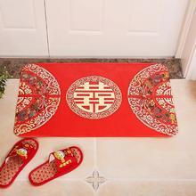 婚庆用品结婚门垫脚垫进门喜庆红色婚房卧室布置新房装饰喜字地毯