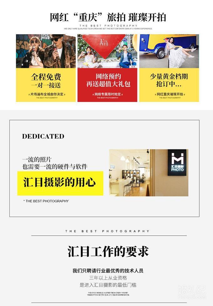 11.11钜惠❤8D魔幻山城 全国网络红城市重庆