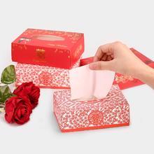 结婚用品婚庆纸巾个性婚礼婚宴盒装餐巾纸家用一次性抽取式面巾纸