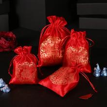 满19.9元包邮 中式创意喜糖盒结婚喜糖袋子 织锦袋手提