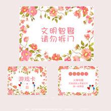 结婚保证书游戏卡 结婚道具 拦门卡 整新郎婚庆用品