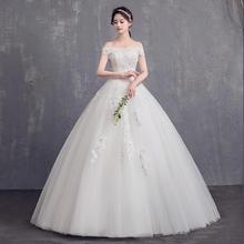 韩式蕾丝钉珠孕妇遮肚一字肩婚纱