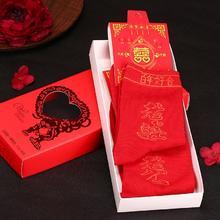 包邮:创意红色喜袜子 纯棉结婚喜庆袜子老公老婆婚庆对袜礼盒