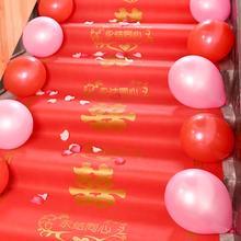 婚庆用品婚礼红毯创意无纺布结婚用喜字红地毯结婚典礼一次性地毯