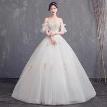 韩式公主风一字肩齐地婚纱