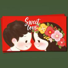 结婚的蘑菇原创 卡通文艺小清新结婚红包手绘婚礼创意回礼利是封