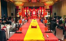 上海齐鲁万怡酒店