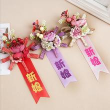 2018新款包邮:欧式森系新郎新娘胸花