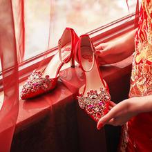 963新款婚礼鞋婚纱照新娘鞋婚宴敬酒服婚鞋女红色6.5cm